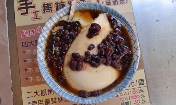 tao-pho